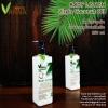 โลชั่นน้ำมันมะพร้าวสกัดเย็น coconut oil body lotion 250 ml กลิ่นอโรม่าอ่อน ๆ