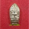 พระปรก รุ่นแรก หลวงปู่ทรง ฉันทโสภี วัดศาลาดิน จ.อ่างทอง เนื้อนวะ ปี49