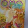 GIFT MAGAZINE SPECIAL OMO Vol.13/1992