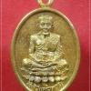 เหรียญรูปไข่หน้า หลวงปู่ทวด หลัง หลวงปู่เกลี้ยง วัดโนนแกด รุ่นบุญฤทธิ์ เนื้อทองชนวน (Lp Tuad)