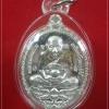 เหรียญหลวงปู่ทวดเปิดโลกเศรษฐี 55 รำลึก 9 รอบ หลวงปู่ดู่ เนื้อเงิน หมายเลข ๖๙๐ พร้อมเลี่ยมพลาสติก