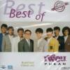 CD, เพื่อน Best Of Puean