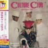 CD,Culture club - Greatest Hits 2005(Japan)