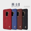Samsung S9 Plus - เคสหลัง หนัง Nillkin Englon Leather Case แท้