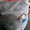 ถุงจัมโบ้มือสอง 250 กก, ถุงจัมโบ้