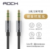 ROCK สาย 3.5 AUX AUDIO Cable (100cm/200cm) แท้