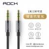 ROCK สาย 3.5 AUX AUDIO Cable (100cm/200cm) แท้
