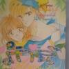รักนี้ให้เธอคนเดียว By Yuri Hasebe