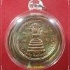เหรียญ หลวงพ่อเจ็ดกษัตริย์ เนื้อนวะโลหะลองพิมพ์หลังเรียบจาร (เบอร์ 9 )