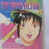 The Super Fiction