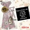 F10734 ชุดจั้มสูท ปาดไหล่แต่งระบาย กางเกงขายาว พิมพ์ลายดอกไม้ สีชมพู