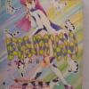 ตามหาเธอจนเจอรัก by Hiroko Miura