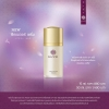 Kizzei Signature Serum