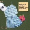 F7159 ชุดเสื้อสายเดี่ยว เอวลอย กางเกงขาสั้นลายสก็อต สีขาว-ฟ้า