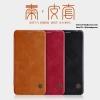 Huawei Nova 2i - เคสฝาพับ หนัง Nillkin QIN Leather Case แท้