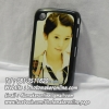 สกรีนเคสBlackberry 8520 -001