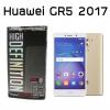 Huawei GR5 2017 (GLASS M) - ฟิลม์ กระจก นิรภัยกันแตก แบบใส Dapad แท้