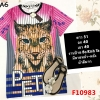 F10983 เสื้อยืด พิมพ์ลายแมวป่า หน้าและหลัง สีชมพู-เทา