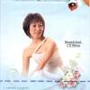 ศรัณย่า ส่งเสริมสวัสดิ์ - อมตะเพลงหวานกลางกรุง ชุด ถ้าหัวใจมีปีก DVD KARAOKE