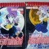 ASUKA ตอน อาถรรพ์ปานศักดิ์สิทธิ์ เล่ม 1-2(จบ)