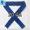 20ชิ้น ผ้าคาดหัว พันข้อมือ พันแขน 5*110ซม สีน้ำเงิน
