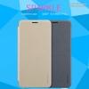 Huawei Y9 2018 - เคสฝาพับ Nillkin Sparkle leather case แท้