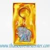ของพรีเมี่ยม ของที่ระลึกไทย พวงกุญแจ ช้างสีเทา