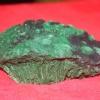 มาลาไคต์ก้อนดิบ ( Malachite )