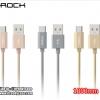 สายชาร์จ ROCK C2 Metal Cable 1000mm (USB Type-C / Android) แท้