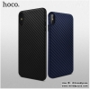 iPhone X - เคสเคฟล่า สุดบาง HOCO Ultra Thin Series Carbon Fiber แท้