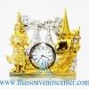 ของพรีเมี่ยม ของที่ระลึกไทย นาฬิกา แบบ 23 สีทองและเงิน