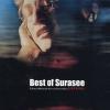 สุรสีห์ อิทธิกุล Surasee Ittikul - Best of (2 Discs)