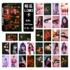 Lomo card set Red Velvet BAD BOY (30pc)