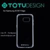 Samsung Galaxy S7 - เคสใส TPU/PC TOTU DESIGN แท้