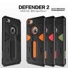 iPhone 7 - เคสกันกระแทก ทรงถึก Nillkin Defender2 แท้