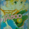 Taboo by Shinjo Mayu