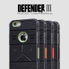 iPhone 6, 6s - เคสกันกระแทก ทรงถึก Nillkin Defender3 แท้