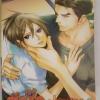 หัวใจปรารถนา by Saki Takarai