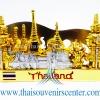 ของพรีเมี่ยม ของที่ระลึกไทย ที่วางนามบัตร แบบที่ 43