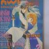 Gift Magazine No.2/1992