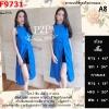 F9731 Set 2 Pieces เสื้อแขนกุดตัวยาว ผ่าหน้า สีน้ำเงิน + กางเกงขาสั้น