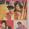 อนุทินคู่ชีวิต ดารานักร้อง ฉ .344 ปักษ์หลัง 16 เม.ย-1 พ.ค 2535