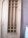 ประตู 15 ช่อง