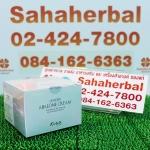 Luxury Abalone Cream ลักชัวรี่ อบาโลน ครีม SALE 60-80% ฟรีของแถมทุกรายการ