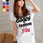 เสื้อยืดแฟชั่นตัวยาว ผ้าเนื้อนุ่ม กระเป๋าข้างซ้าย-ขวา (ด้านหน้า) ลาย Goods Fashion II สีขาว
