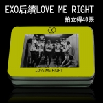 LOMO BOX SET EXO LOVE ME RIGHT (40pc)