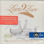 CD,Love 2 Love Song fo love