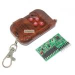 Wireless Remote Module รีโมท four-way wireless remote control kit T4 แบบ กดติด/กดดับ