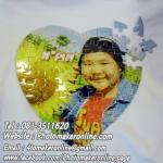 020-จิ๊กซอหัวใจ 7.5x7.5
