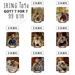 iRING GOT7 7 FOR 7 You Are -ระบุสมาชิก